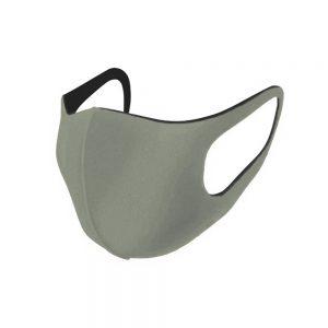 Comprar Máscara Reutilizável de de brinde